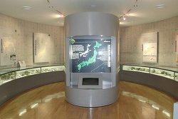 越知町立横倉山自然の森博物館